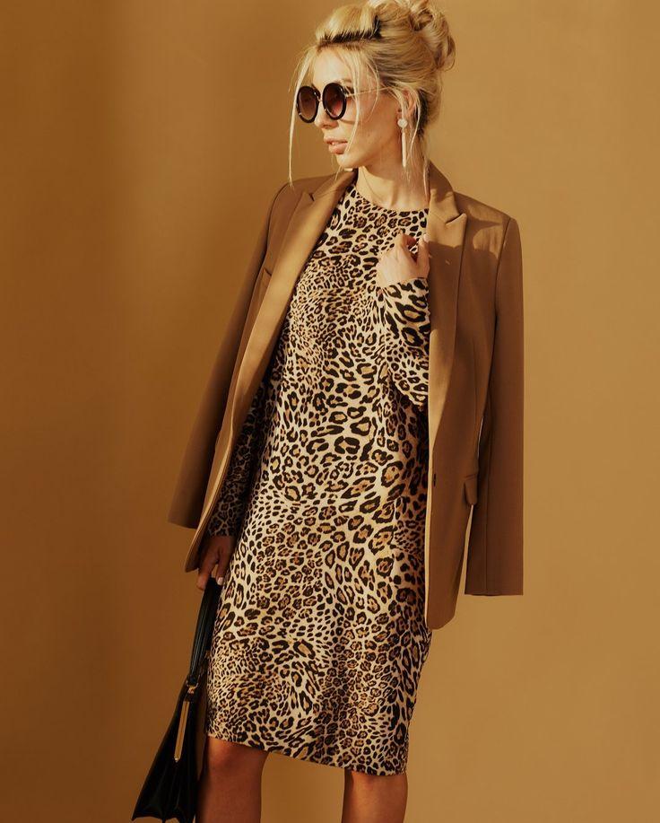 леопардовое платье с чем носить фото отличием дрэг-квин трансвестита