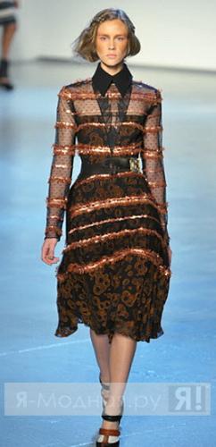 Платья с длинным рукавом