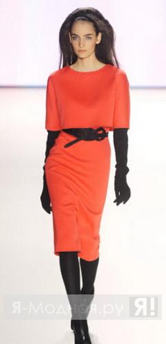 Сукні з довгим рукавом доступних