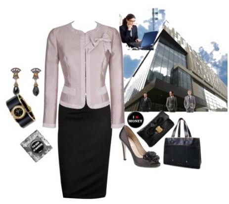 Дорогой деловой женский костюм с доставкой