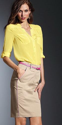 Блузка С Юбкой Завышенной Талией В Омске